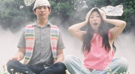 NEWS: DUSTIN WONG AND TAKAKO MINEKAWA – NEW ALBUM 'SAVAGE IMAGINATION'