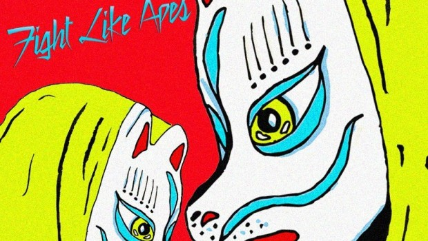 Album Review: Fight Like Apes – Fight Like Apes