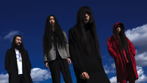 BO NINGEN AND BOBBY GILLESPIE JOIN FORCES ON NEW SINGLE 'MINIMAL'